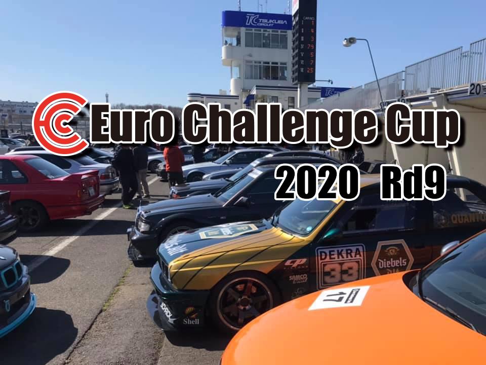 2020/12/13ユーロチャレンジカップ