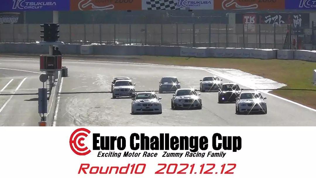 2021/12/12ユーロチャレンジカップ